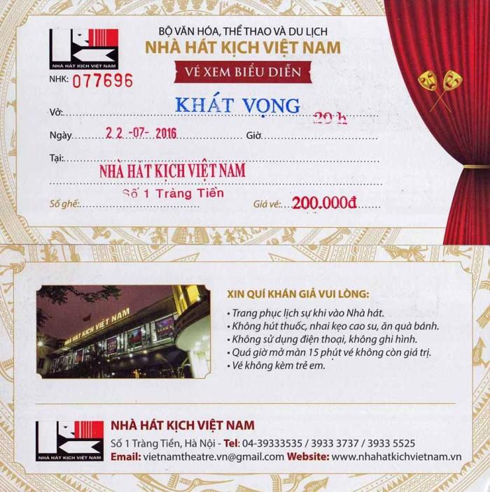 ベトナム歌舞伎の招待チケット