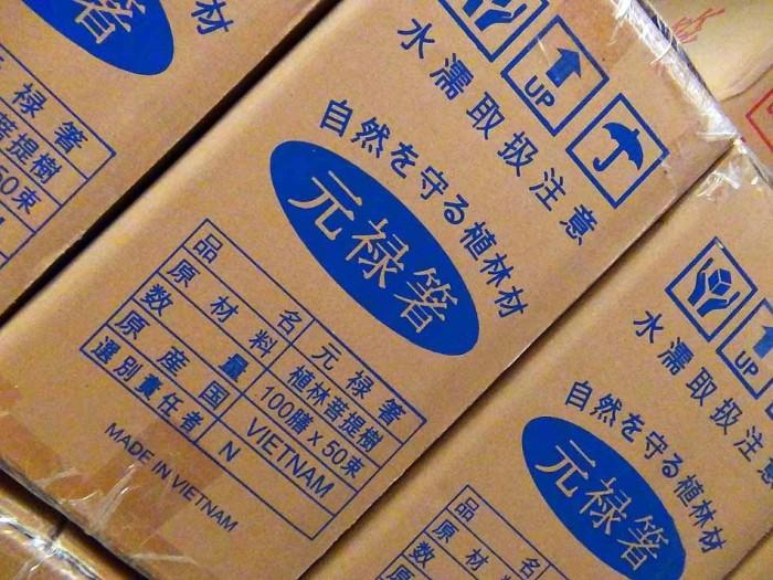 「元禄箸」という商品名で出荷されます