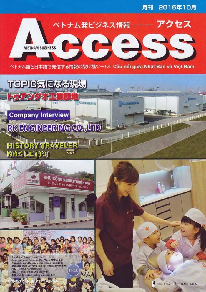 ベトナム発ビジネス情報「Access」に毎月投稿しています