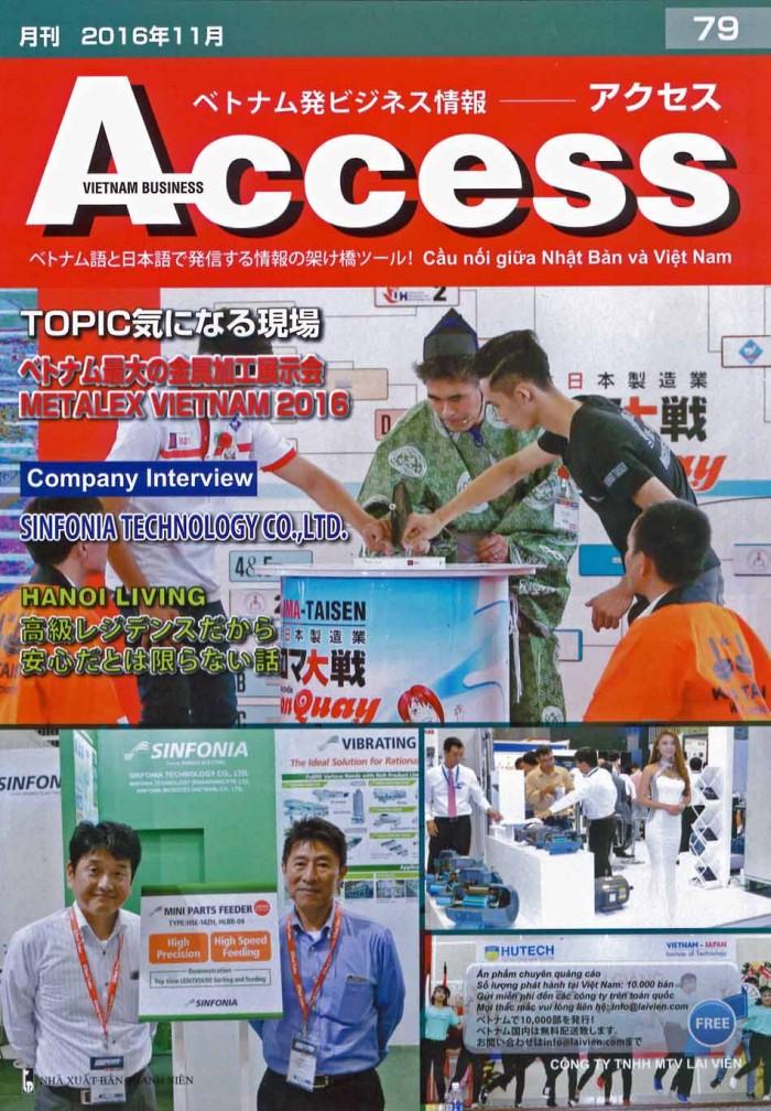 ベトナムで渋く発刊されているビジネス情報月刊誌「Access」