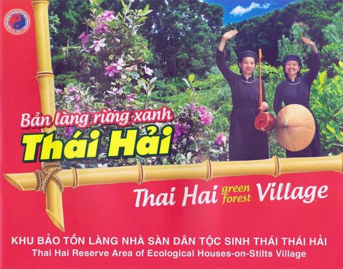 Thai Hai Villageの広告用ポスターです