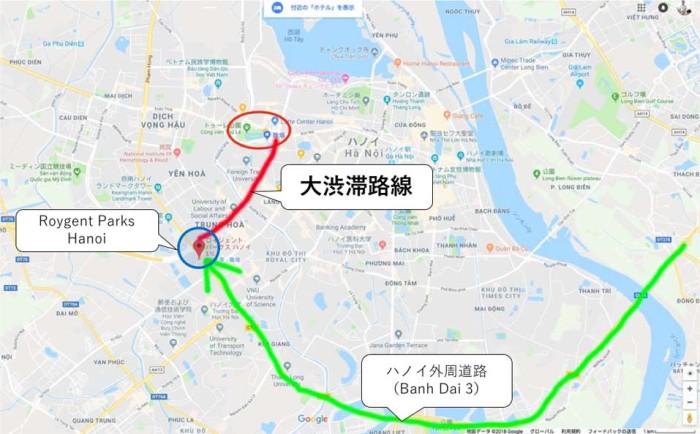 ハノイ外周道路(Vanh Dai 3)を降りてKim Maへ向かう道が、凄まじく混みます