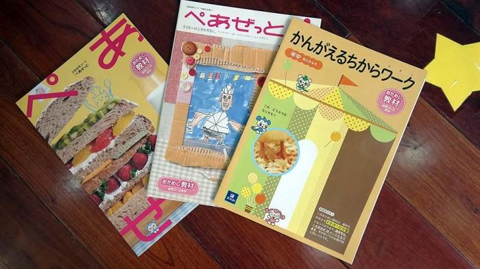 日本でもCMしている教材がハノイで手に入ります