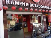 Phan Ke Binh通り「大山ラーメン」が退去されました