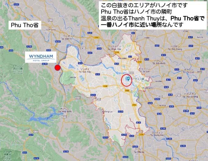 投資物件の場所はハノイ市に一番近いPhu Tho省に位置します