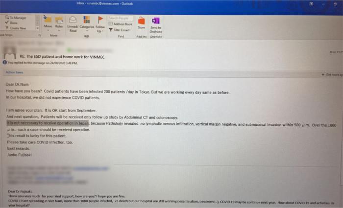 ガン研有明病院の藤崎先生からのメール文